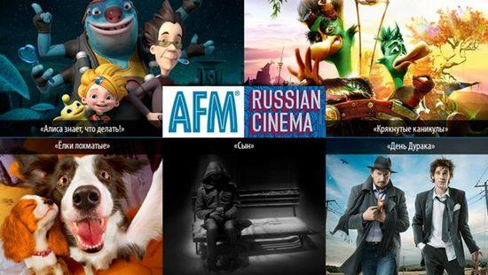 Afm 2014: российское кино вновь будет представлено на afm в рамках стенда russian cinema