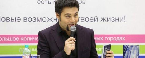 Алексей чумаков «в поисках призраков»