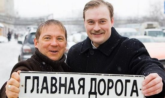 Андрей федорцов: «мечтаю построить дом!»