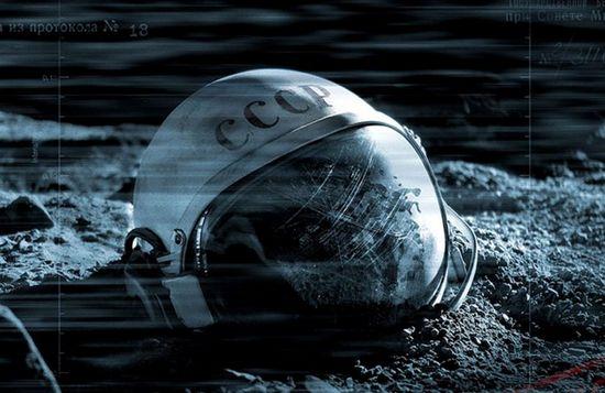 «Аполлон 18» подбит «прислугой»