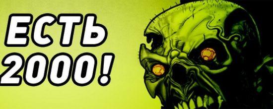 Более 2000 фильмов ужасов в нашей базе данных!
