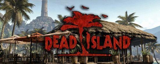 Dead island. рецензия