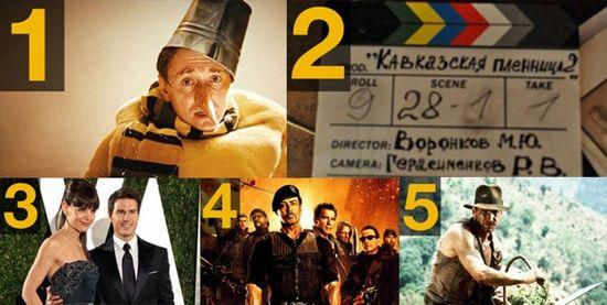 «Фильм про» weekly от 05.07