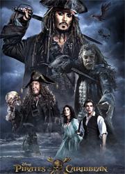 Глас народа. пользовательская рецензия на фильм пираты карибского моря 5