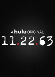 График премьер сериалов. февраль 2016