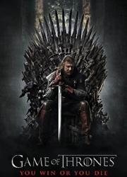 Игра престолов. фильм близко