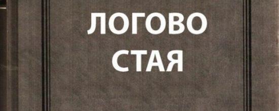 Элитарная малотиражная серия русского хоррора русская жуть грядет