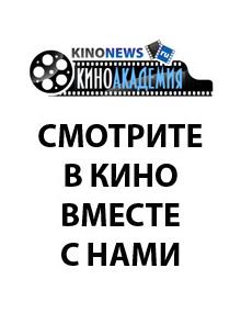 Лучшие фильмы второй половины февраля 2018 года