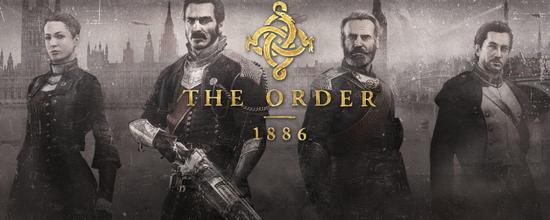 Орден 1886. рецензия