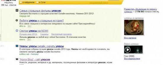 Пиратство в рунете - легкая жизнь закончилась?