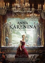 Рецензия к фильму анна каренина. побег со сцены