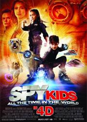 Рецензия к фильму дети шпионов 4d. цените время!