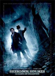 Рецензия к фильму шерлок холмс 2: игра теней. элементарно, холмс!