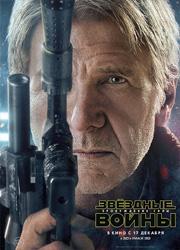 Рецензия на фильм звездные войны: эпизод 7 - пробуждение силы верните джа-джу!