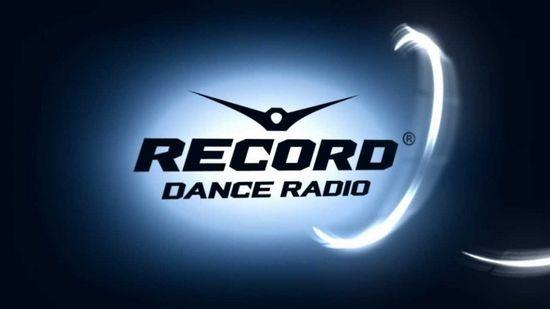 рекорд